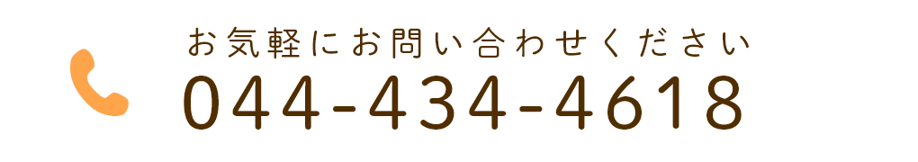 0444344618
